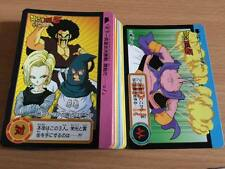 Carte Dragon Ball Z DBZ Carddass Hondan Part 19 #Reg Set 1994 MADE IN JAPAN