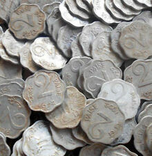 10 COINS GIFT LOT - 2 PAISE ALUMINIUM COIN IN GOOD CONDITION WITH FREE SHIPPING