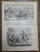 FASCICOLO 21/1873 - ESPOSIZIONE   VIENNA - INCISIONE MACCHINA A VAPORE