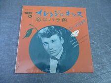 45t vinyles japon us 110 oui j ai   JOHNNY HALLYDAY neuf scéllé