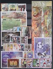 Iraq 2010 stamps lot MNH