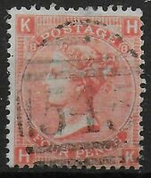 SG.94. 4d.Vermilion Plate 8. Very Fine Used. Cat.£80+. Ref 9.159