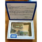Tomy 90Th Anniversary 2014 Shareholder Benefit Limited Plan Set Of from japan