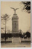 Japan, Sendai Monument, The Shechuhi Sendai Early 1900's Photo Postcard C5