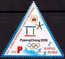 2018. Belarus. XXIII Olympic Winter Games in Pyeongchang. Stamp. MNH.