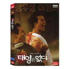 City Of The Rising Sun (Korean 1998) DVD - Kim Sung Soo, Lee Jung-jae