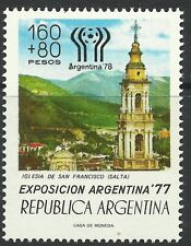 ARGENTINA. 1978. World Cup Football, Single from M/Sheet. SG: MS1576.  MNH.