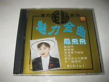 chinese CD feng fei fei compilation 凤飞飞 魅力金曲 2CD