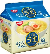 Japan Salt Ramen Ra-king Nissin instant Noodle/5 pcs