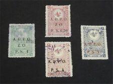 nystamps Israel Stamp Used
