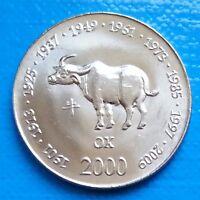 Somalia 10 shillings 2000 Ox UNC Chinese zodiac unusual coin