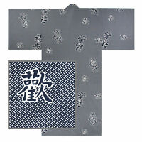 "Japanese Yukata Kimono Sash Belt Robe 64"" XL Cotton Kotobuki Fuku Made in Japan"