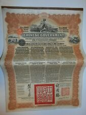 b1036 CHINA 1913. Reorganisation Gold Loan 505 Fr (£20) Bond + coupons. IndoCh
