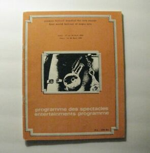 *RARE 1966 DUKE ELLINGTON *FESTIVAL OF NEGRO ARTS* PROGRAM – JAZZ – DAKAR*