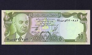 Afghanistan 10 Afghanis 1973-78  P-47  Replacement   UNC