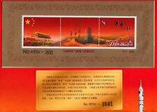 CHINA 1999 First ShenZhou-1 FLOWN Spacelab S/S Booklet,Space Mail COA,Boardpost