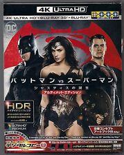 """BATMAN VS SUPERMAN"" ULTIMATE JAPAN 4K ULTRA HD +3D +2D BLU RAY ""SEALED"""