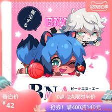 BNA BRAND NEW ANIMAL OGAMI SHIROU Kagemori Michiru Plush Doll Cushion Pillow