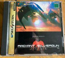 Radiant Silvergun - Japanese Sega Saturn Shmup - Complete Mint Disc - US Seller