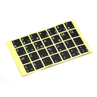 Sticker Stickers Azerty for Keyboard Asus Rog G551J G551JK G551JM G551JW