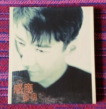Leon Lai ( 黎明 ) ~ 感应 ( Hong Kong Press ) Cd
