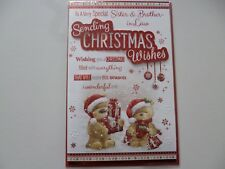 SISTER AND BROTHER-IN-LAW CHRISTMAS EXTRA LARGE CARD WITH LOVELY VERSES