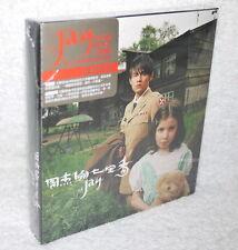 Jay Chou Common Jasmine Orange Taiwan CD+DVD (Qi Li Xiang)
