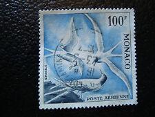 MONACO timbre yvert et tellier aerien n° 66 obl (dentele 13) (A4)stamp monaco(R)