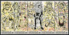Papua New Guinea 1980 SG#384-8 Festival Of Arts MNH Set #A83432