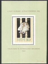 Hungarian Music Postal Stamps