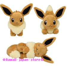 Pokemon Center Original Plush Standing / Running / Sleeping Eevee 3pcs Set