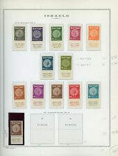 ISRAEL Marini Specialty Album Page Lot #1 - SEE SCAN - $$$