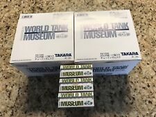TAKARA 1/144 WORLD TANK MUSEUM 04 Full Complete Set All 23 Items