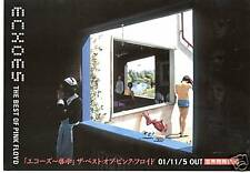 Pink Floyd - Echoes - Best of  PINK FLOYD (1001) JAPAN Flyer / Folder