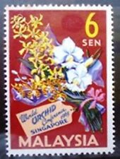 1963 MINT MC17 : 4th WORLD ORCHIDS CONFERENCE, S'PORE