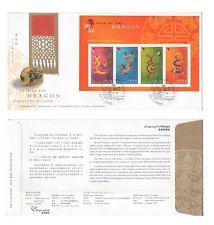 2000 HONG KONG YEAR OF DRAGON FDC
