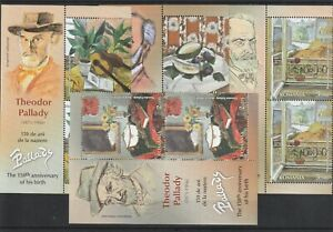 ROMANIA 2021 STAMPS THEODOR PALLADY PAINTINGS ART HALF SHEETS MNH POST