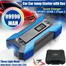 99900mAh Portable Car Jump Starter 12V Emergency Starting Device Power Bank US