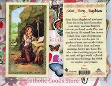 Saint Mary Magdalene with St. Mary Magdalene - Laminated Holy Card