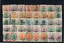 """1922 POSTESPERSANES """"CONTROLE"""" SURCHARGED STAMPS LOT, VERY HIGH VALUE"""