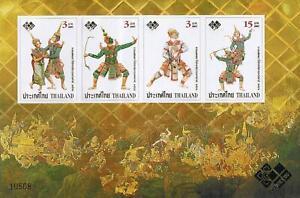 2005 Thailand Philatelic Exhibition - Thaipex '05 (Ramayana, Khon) Imperf. Sheet