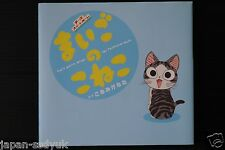 "JAPAN Chi's Sweet Home the Animation Book ""Maigo no Koneko"""