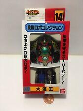 ROBO SENTAI BANDAI #14 DAIRENOH O Mini Megazord GOSEI SENTAI DAIRANGER