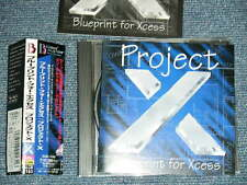 PROJECT X WHITE WOLF  Japan 1997 NM CD+Obi BLUEPRINT FOR XCESS