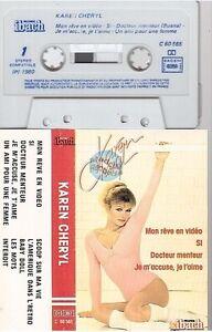 KAREN CHERYL cassette K7 tape MON REVE EN VIDEO C 60 565