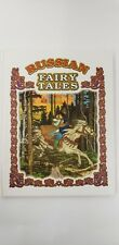 RUSSIAN FAIRY TALES By A. Afanasiev - Hardcover *Excellent Condition*
