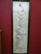 More details for japanese silk needlework panel with ducks, flowers and butterflies, in a glazed