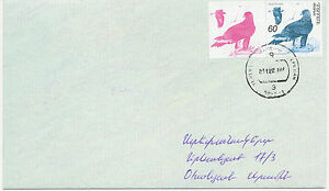 ARMENIA 2001 cover with two SINGLE-COLOUR IMPERFORATED PROOFS Birds of Prey RRR!