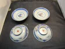 antique japanese imari porcelain bowls  mark