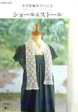 Crochet Shawl & Stole Spring Summer /Japanese Knitting Wear Pattern Book